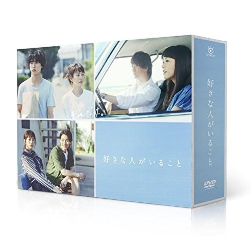 DVD/好きな人がいること DVD BOX/国内TVドラマ/PCBC-61760