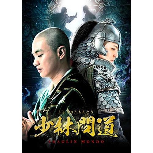 【取寄商品】 DVD/少林問道 DVD-BOX3/海外TVドラマ/PCBP-62297
