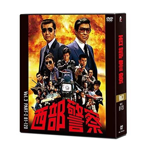 DVD/西部警察 40th Anniversary Vol.3/国内TVドラマ/PCBP-62303