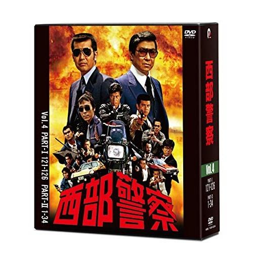 DVD/西部警察 40th Anniversary Vol.4/国内TVドラマ/PCBP-62304