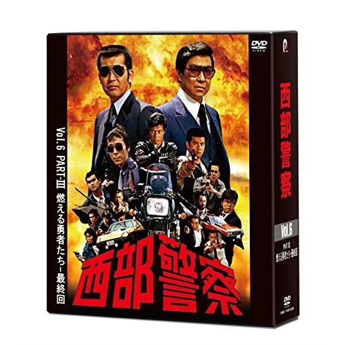 DVD/西部警察 40th Anniversary Vol.6/国内TVドラマ/PCBP-62306