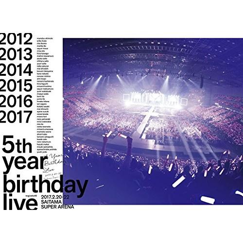 DVD/乃木坂46 5th YEAR BIRTHDAY LIVE 2017.2.20-22 SAITAMA SUPER ARENA (本編ディスク6枚+特典ディスク1枚) (完全生産限定版)/乃木坂46/SRBL-1782
