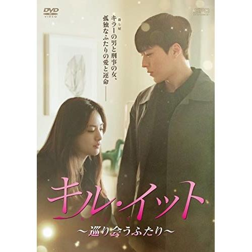 DVD/キル・イット~巡り会うふたり~ DVD-BOX1/海外TVドラマ/OPSD-B742 [6/3発売]