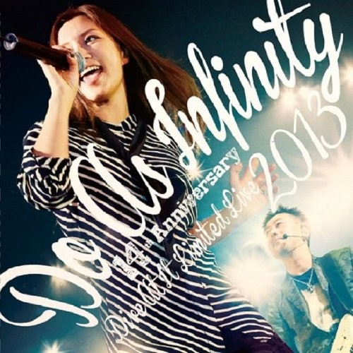 CD Do As Infinity 14th Anniversary 卓出 今ダケ送料無料 ~Dive 2013~ At It AVCD-38922 Limited Live