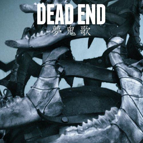 CD 夢鬼歌 CD+DVD 超特価 初回生産限定盤 店 DEAD AVCD-48254 END