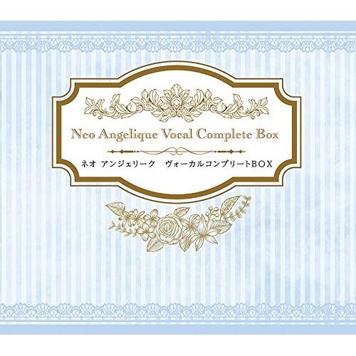 CD/ネオ (数量限定生産盤)/アニメ/KECH-1819 アンジェリーク ヴォーカルコンプリートBOX