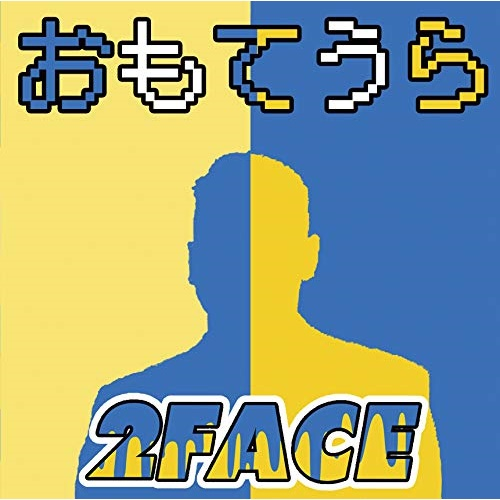 CD おもてうら 紙ジャケット セール特別価格 2FACE HMGR-1 保障