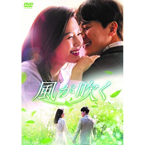 DVD/風が吹く DVD-BOX1/海外TVドラマ/KEDV-717 【取寄商品】