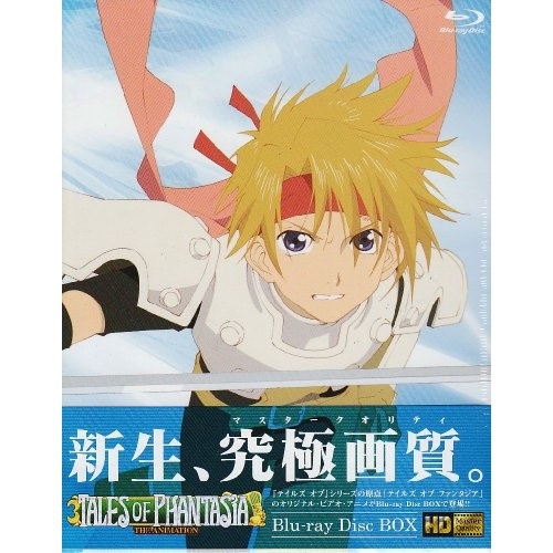 ファンタジア THE オブ 【取寄商品】 BOX(Blu-ray)/OVA/FCXT-9001 Blu-ray BD/OVA「テイルズ Disc ANIMATION」