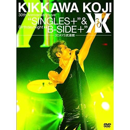 (完全初回生産限定版)/吉川晃司/WPBL-90317 & Night KOJI Live