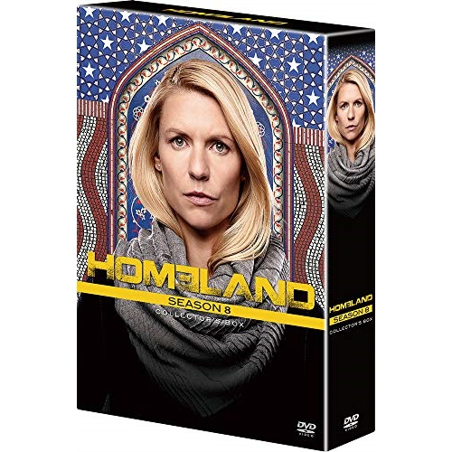 DVD HOMELAND ホームランド ファイナル 信託 DVDコレクターズBOX VWDS-7138 シーズン 海外TVドラマ 送料0円