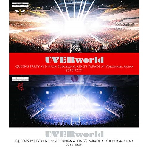 PARTY (本編ディスク2枚+特典ディスク1枚) at 2018.12.21 Nippon Complete Yokohama & Budokan DVD/UVERworld (完全生産限定版)/UVERworld/SRBL-1850 at PARADE QUEEN'S Package KING'S -