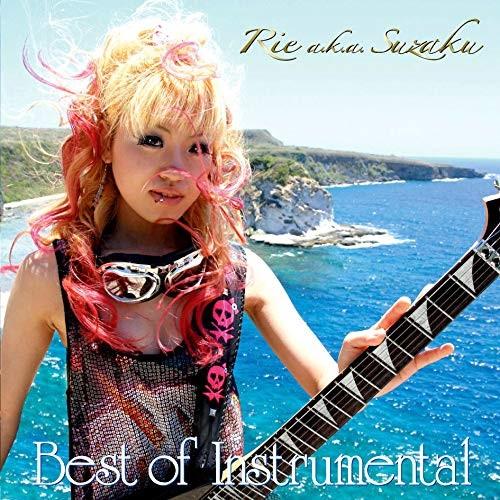 CD Best of Instrumental Rie 入手困難 豪華な DDCZ-2262 a.k.a. Suzaku