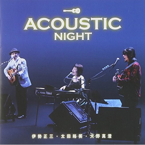 CD ACOUSTIC 高級な 10%OFF NIGHT DQC-1475 なごみーず