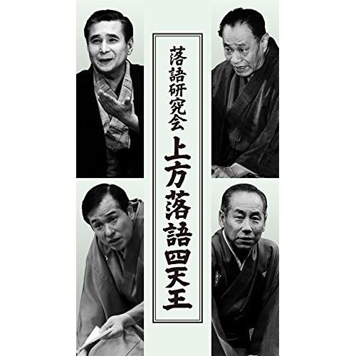 DVD/落語研究会 上方落語四天王/趣味教養/MHBW-449