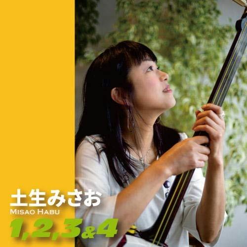超激安 CD 1 2 34 土生みさお 解説付 開催中 HUB-1