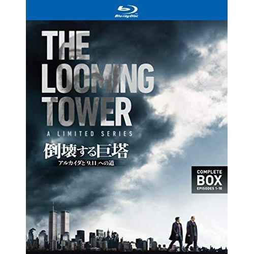 BD 倒壊する巨塔 -アルカイダと 9.11 新作製品 世界最高品質人気 への道 1000747529 ボックス 海外オリジナルV コンプリート 在庫一掃売り切りセール Blu-ray
