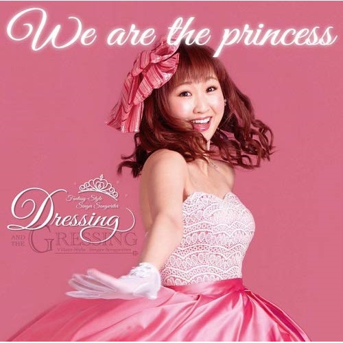 CD We are the セットアップ princess NFCD-4 Dressing 市場