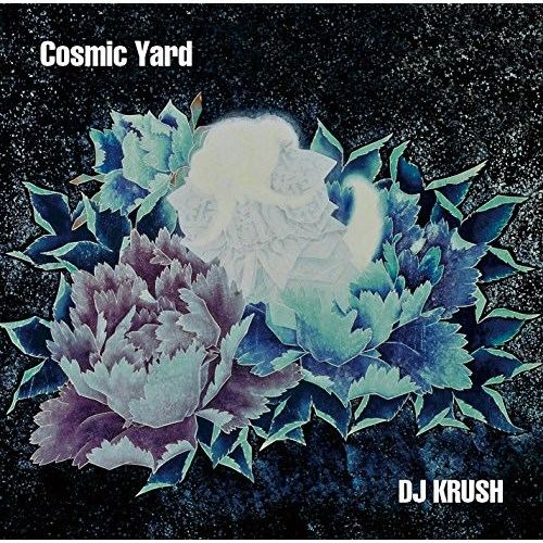 CD Cosmic 価格交渉OK送料無料 Yard ES81-2018B KRUSH 贈り物 DJ