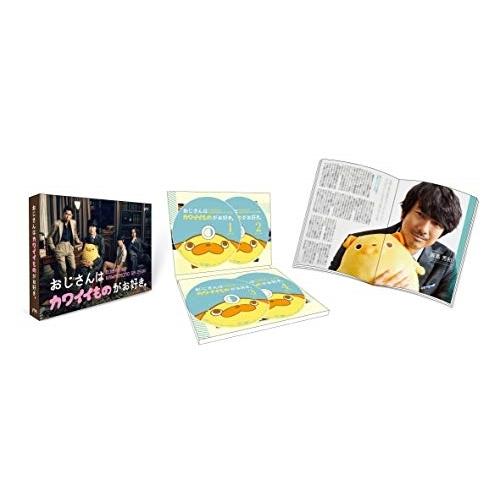 取寄商品 DVD おじさんはカワイイものがお好き DVD-BOX 舗 予約販売 通常版 TCED-5410 国内TVドラマ