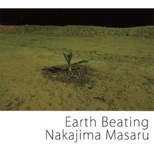 CD Earth Beating AP-1074 Masaru Nakajima 直営店 キャンペーンもお見逃しなく