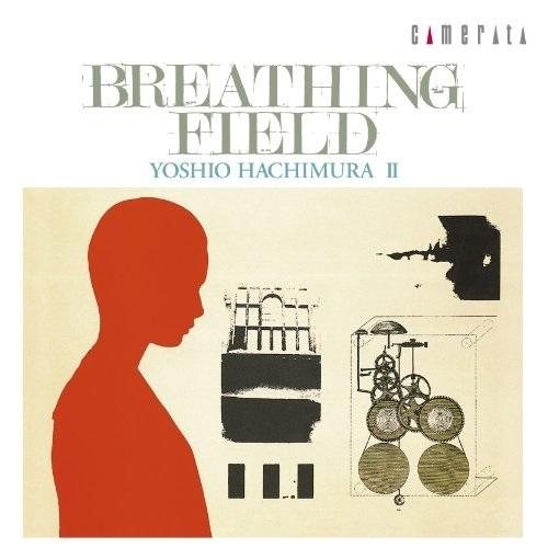 爆買い新作 CD 2020春夏新作 ブリージング フィールド 八村義夫 CMCD-50036 クラシック II