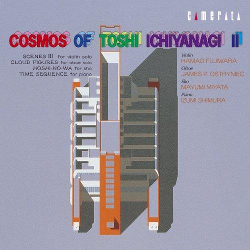 CD 星の輪 一柳慧の宇宙 クラシック 現品 人気の製品 CMCD-50038 II