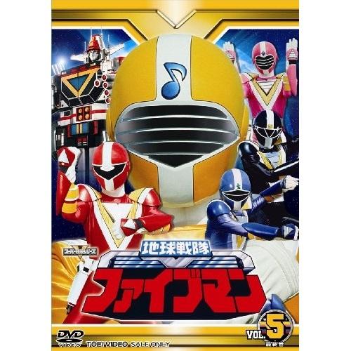 ★DVD/地球戦隊ファイブマン VOL.5 最終巻/キッズ/DSTD-8680