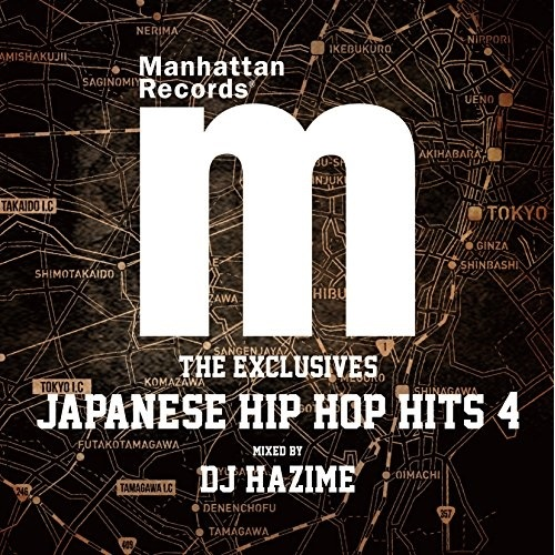 CD Manhattan Records