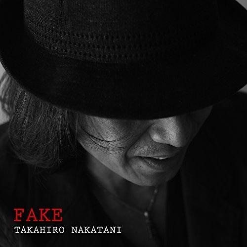 期間限定で特別価格 年間定番 CD FAKE 中谷隆博 NAKA-1106