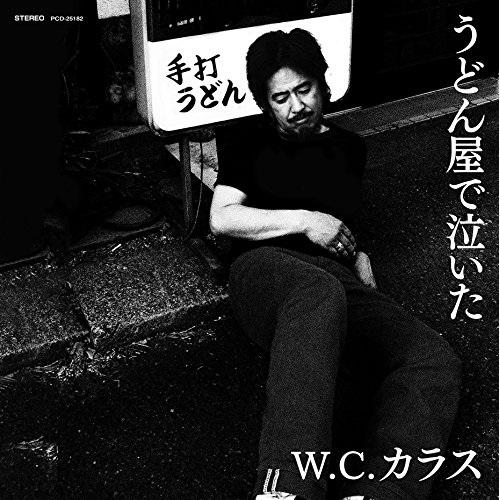 ブランド激安セール会場 CD うどん屋で泣いた 紙ジャケット W.C.カラス ストア PCD-25182