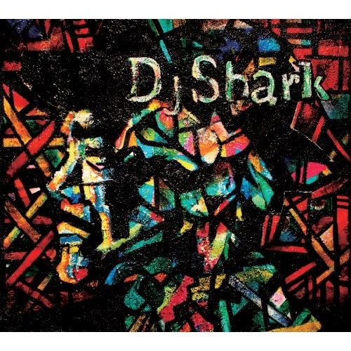 CD 無料サンプルOK OXIDIZED SILVER IBUSIGIN 安い REMIX SHARK COLLECTION DJ SH-2CD