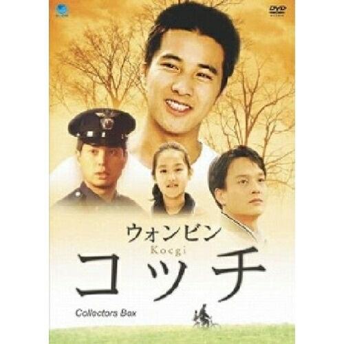 DVD/コッチ 【取寄商品】 コレクターズBOX/海外TVドラマ/BWD-1817