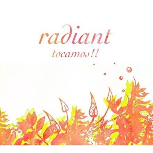 CD Seasonal Wrap入荷 radiant TEMUS-3 tocamos 特価