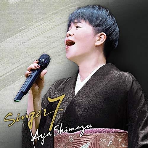 CD SINGER7 激安 激安特価 送料無料 ランキング総合1位 島津亜矢 TECE-3630