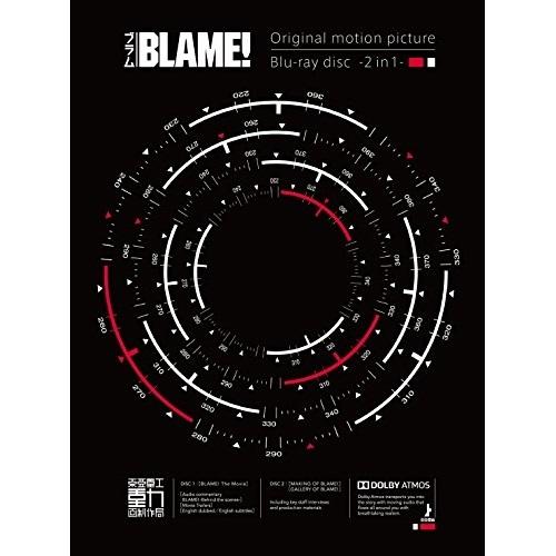 BD 激安セール BLAME Blu-ray お洒落 本編ディスク+特典ディスク 初回限定版 KIXA-90762 劇場アニメ