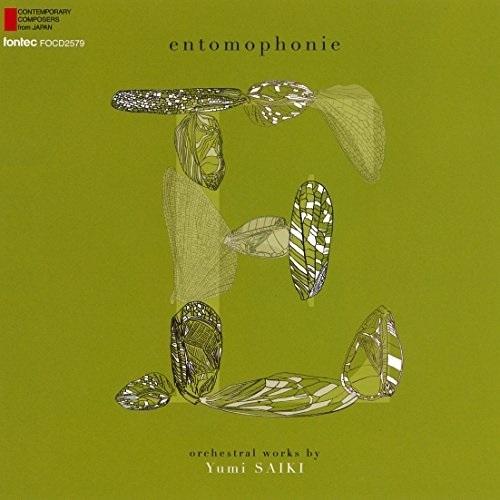 CD アントモフォニー 本物 斉木由美 クラシック FOCD-2579 25%OFF 管弦楽作品集