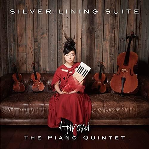 CD シルヴァー ライニング スイート セール特別価格 SHM-CD 流行 クインテット ピアノ 上原ひろみザ 通常盤 UCCO-1231