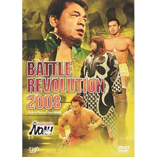DVD PRO-WRESTLING NOAH バトル 爆安 VPBH-13295 スポーツ レヴォリューション 2008 ハイクオリティ