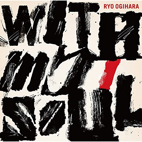 CD With My 高品質新品 荻原亮 DOD-17 Soul おすすめ
