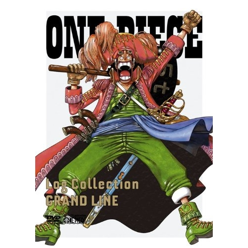 DVD/ONE PIECE Log Collection GRAND LINE/キッズ/AVBA-29724