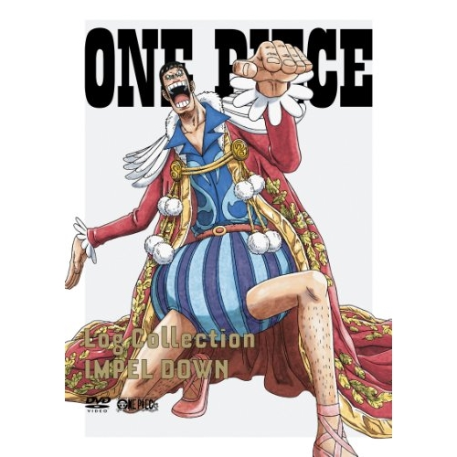 DVD/キッズ/ONE PIECE Log Collection IMPEL DOWN/AVBA-74371