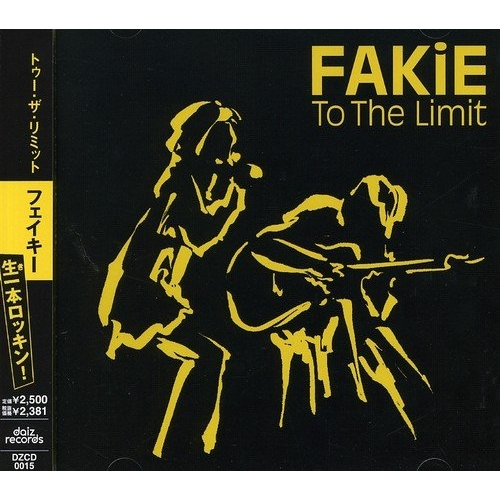 CD To The [並行輸入品] FAKiE DZCD-15 Limit 至高