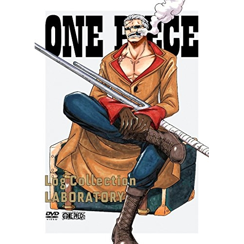 DVD/ONE PIECE Log Collection LABORATORY/キッズ/EYBA-10918