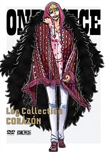 DVD/ONE PIECE Log Collection CORAZON/キッズ/EYBA-11887