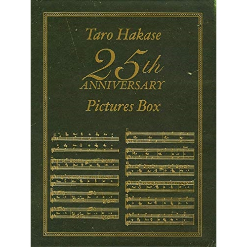 DVD/Taro Hakase 25th ANNIVERSARY Pictures Box (初回生産限定版)/クラシック/HUBD-10945