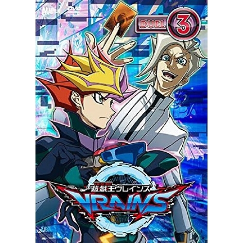 DVD/遊☆戯☆王VRAINS DUEL-3/キッズ/PCBX-60833