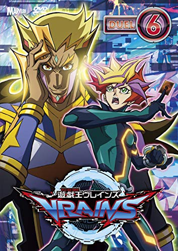 DVD/遊☆戯☆王VRAINS DUEL-6/キッズ/PCBX-60836