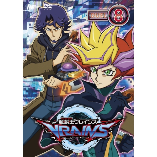DVD/遊☆戯☆王VRAINS DUEL-8/キッズ/PCBX-60838 [7/17発売]
