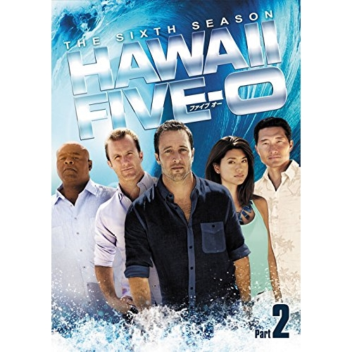 ★DVD/HAWAII FIVE-0 シーズン6 DVD BOX Part 2/海外TVドラマ/PJBF-1141